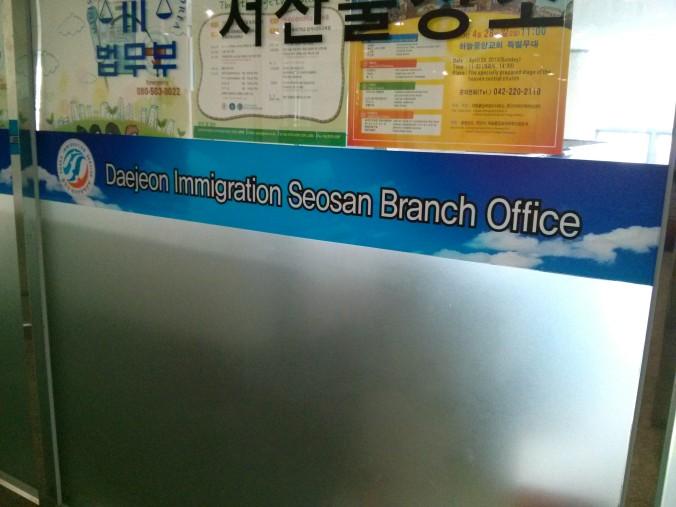 arc_branch