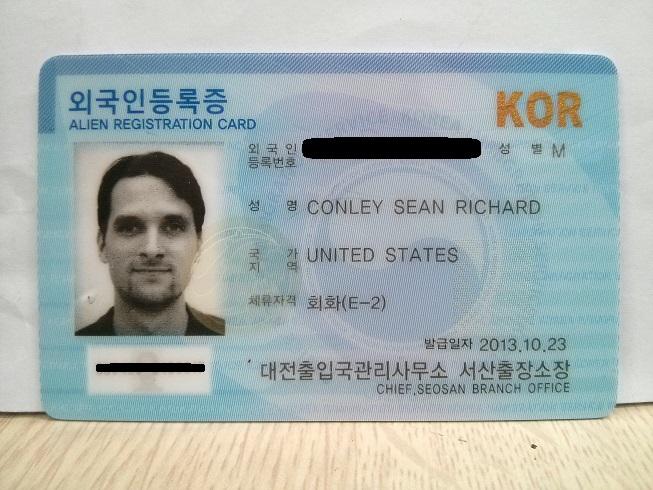 lost id card essay