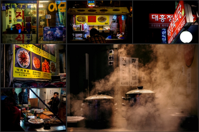 a night in itaewon preview
